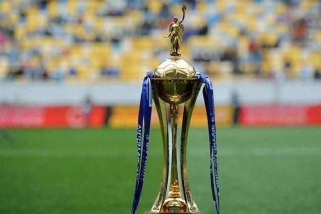 Кубок Украины по футболу