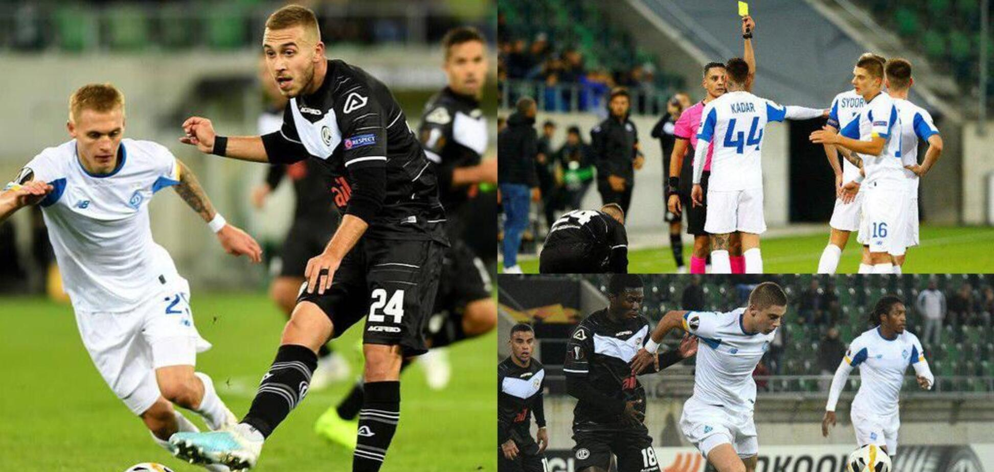 'Динамо' не змогло обіграти 'Лугано' в Лізі Європи