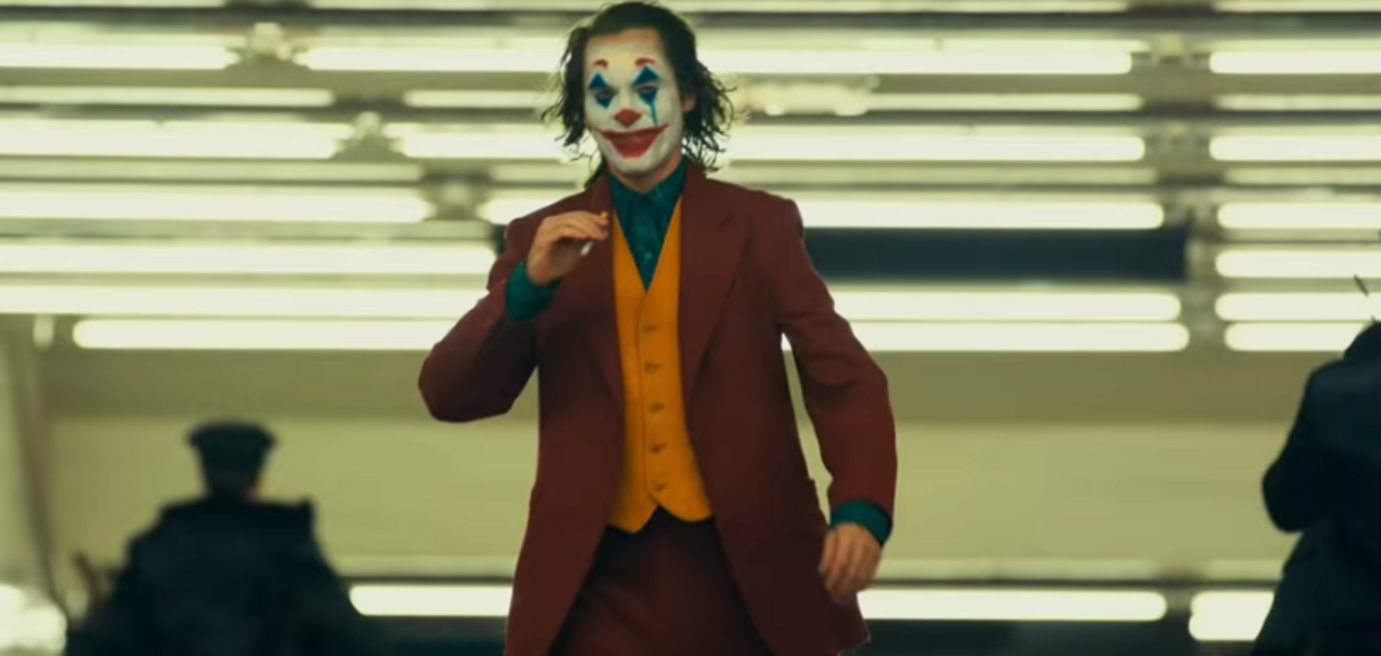 Фільм 'Джокер' вийшов у прокат: трейлер і перші відгуки