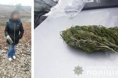 Под Днепром <strong>задержали россиянку</strong> с наркотиками