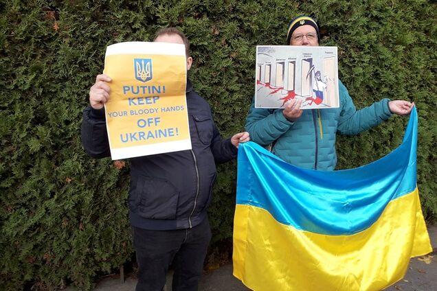 В Осло влаштували мітинг на підтримку України