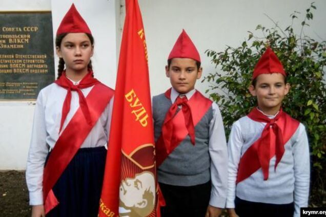 Сеть разозлил праздник комсомола в украденном Крыму