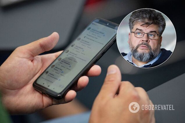Богдан Яременко пояснил скандал в Раде