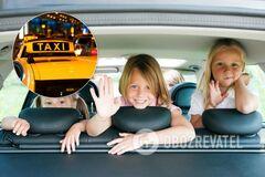 Штраф за перевозку детей без автокресла в такси: появились новые нюансы