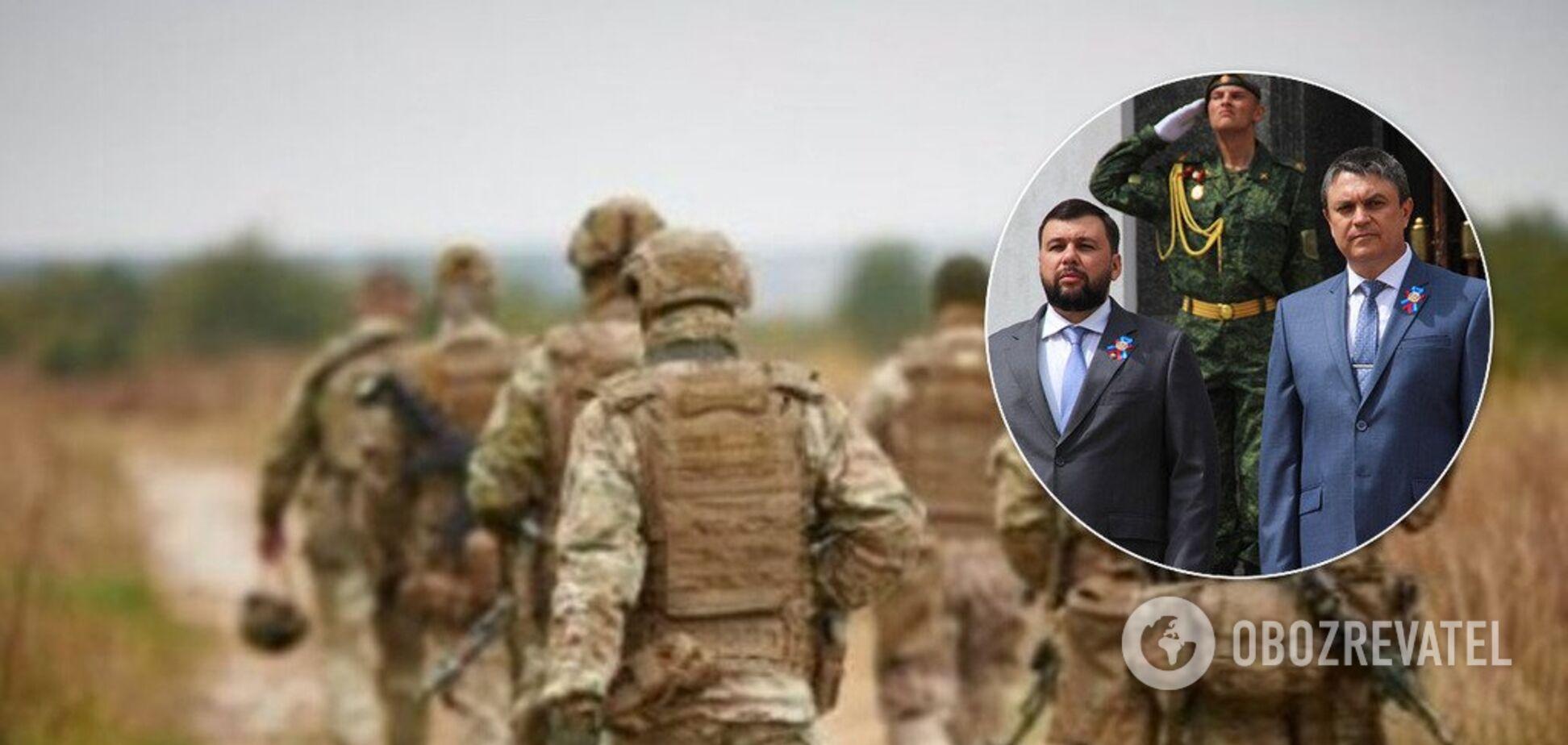 'Л/ДНР' устроили 'учения' из-за отвода войск