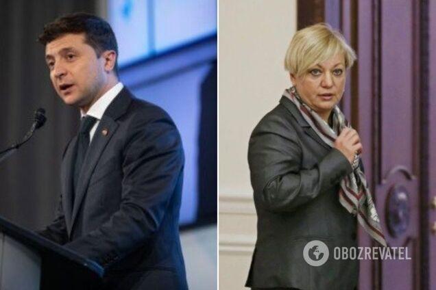 Володимир Зеленський і Валерія Гонтарєва