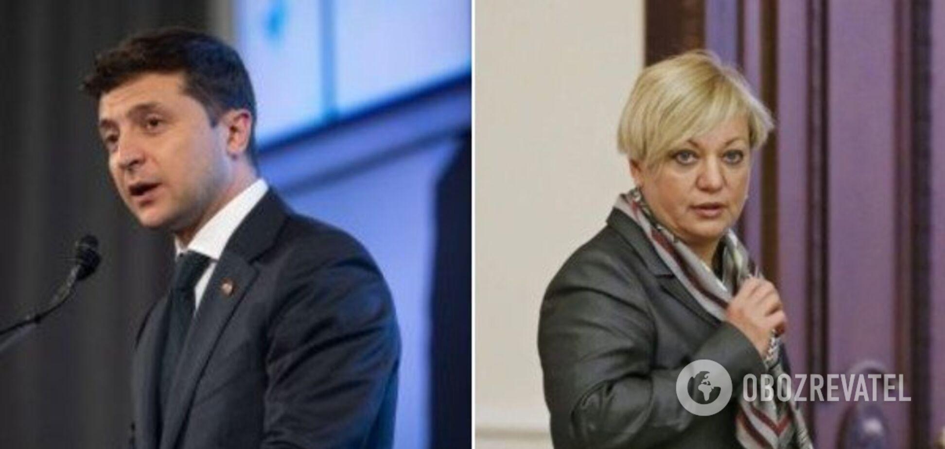 'Зонтик в $40 миллиардов': Гонтарева рассказала о причинах успеха команды Зеленского