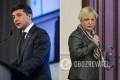 'Парасолька в $40 мільярдів': Гонтарева розповіла про причини успіху команди Зеленського