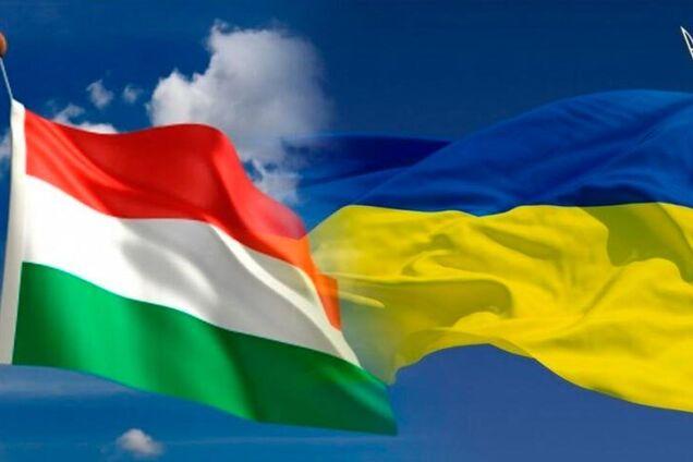 Ілюстрація. Угорщина – Україна