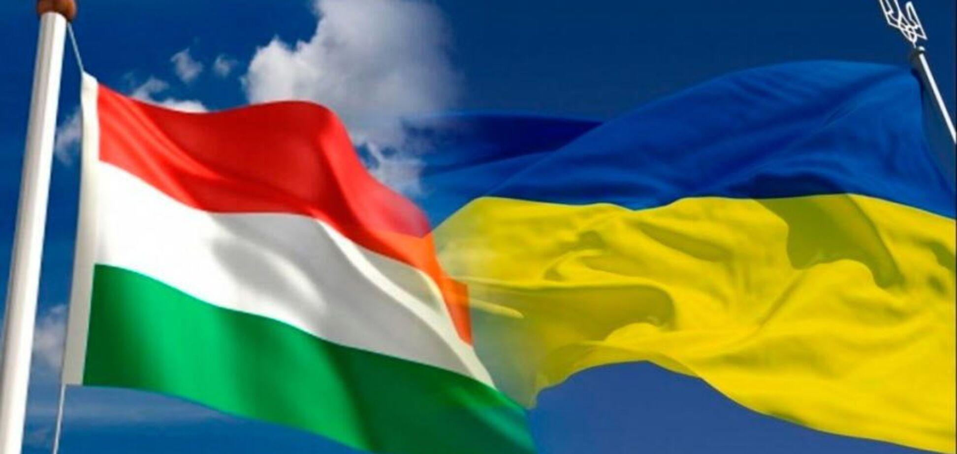Угорщина – Україна