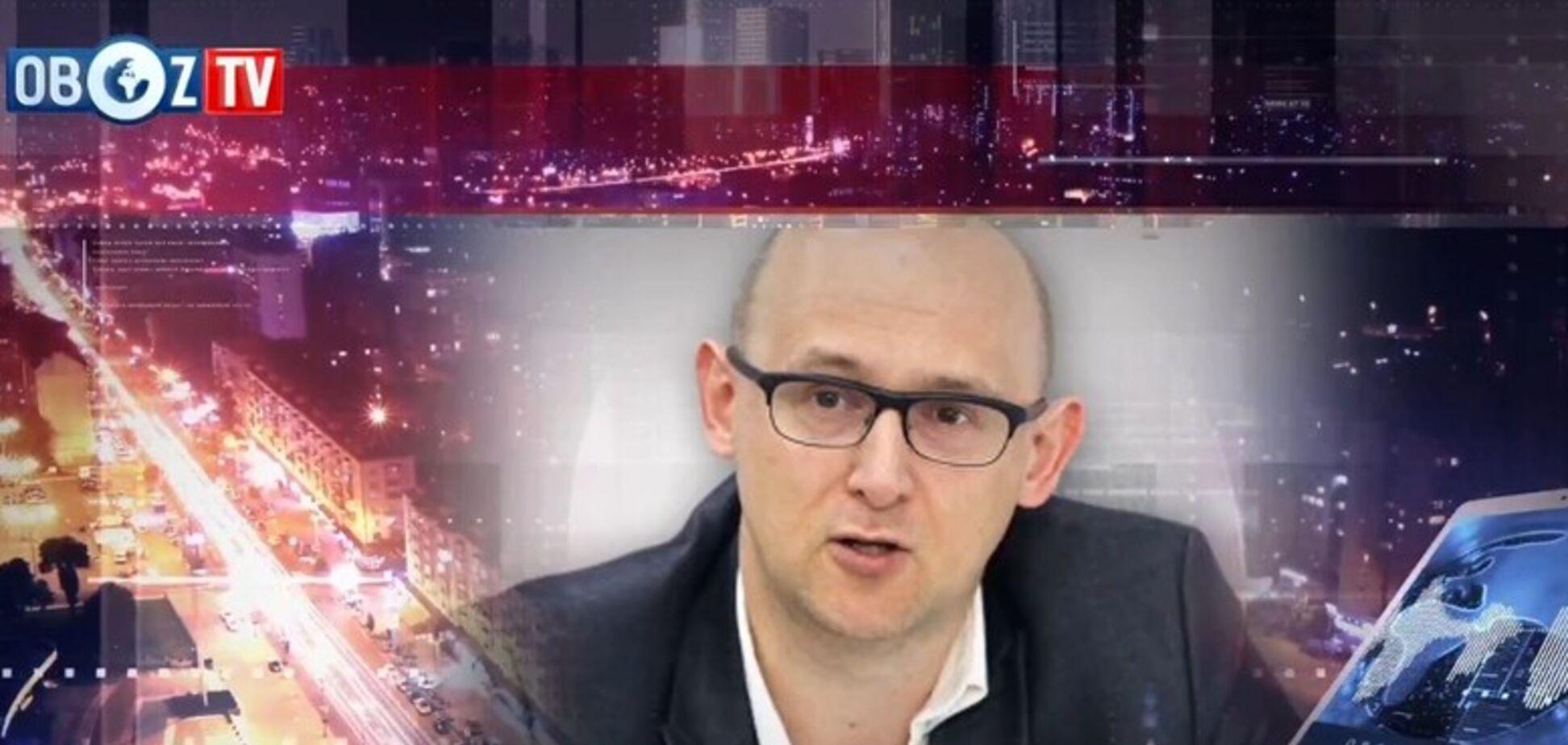 Готова ли Украина к отопительному сезону: эксперт по энергетическим вопросам