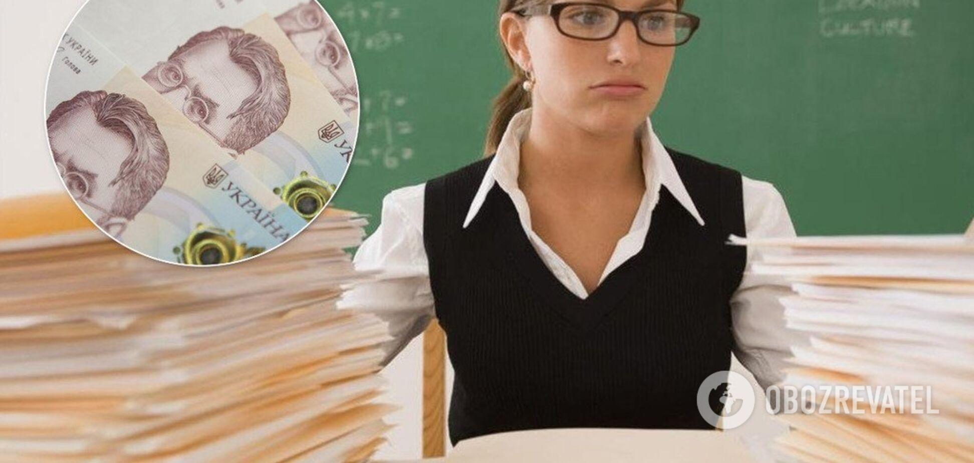 Зарплати в Україні: Милованов пообіцяв різке зростання через три роки