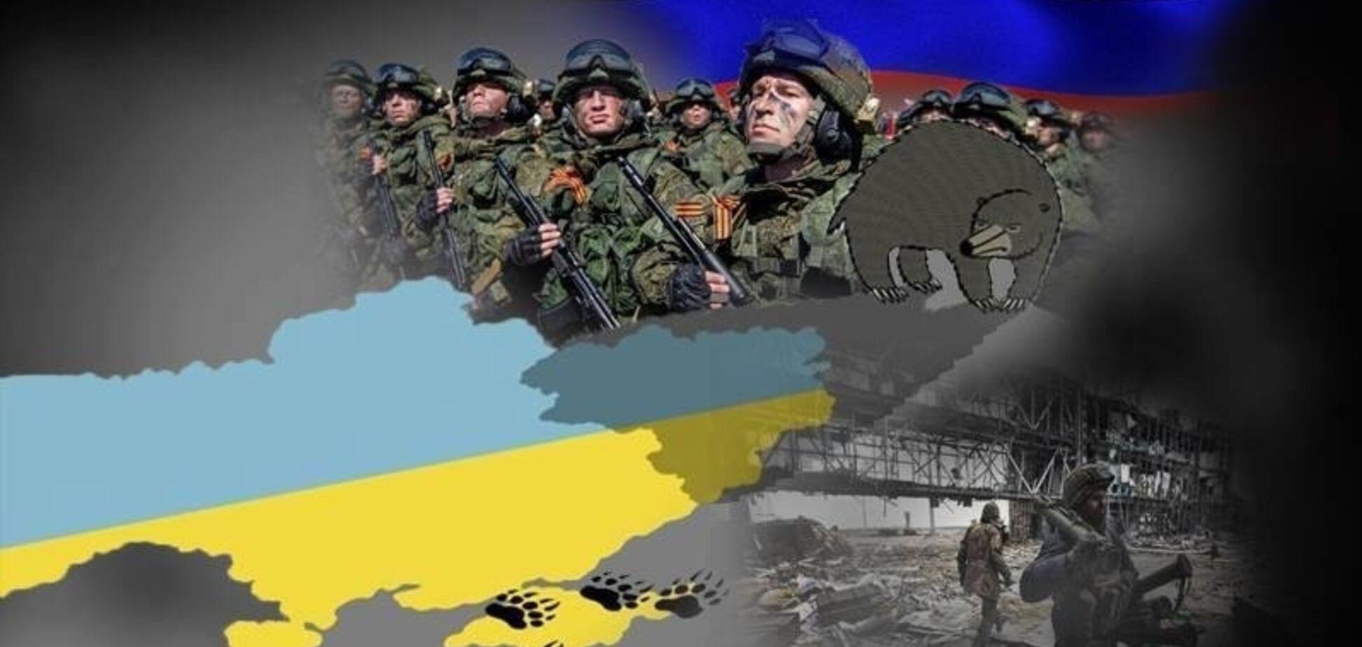 Проблема Криму і Донбасу: шляхи вирішення