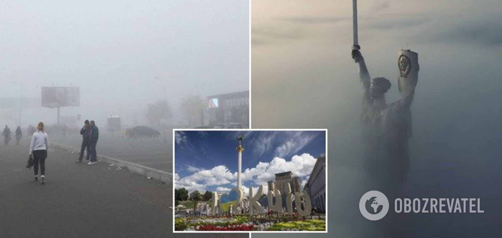 Киевлянам врали о токсичном тумане: как столица задыхалась от смога и кто в этом виноват