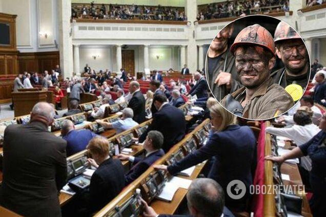 Монобольшинство Рады изменило госбюджет-2019