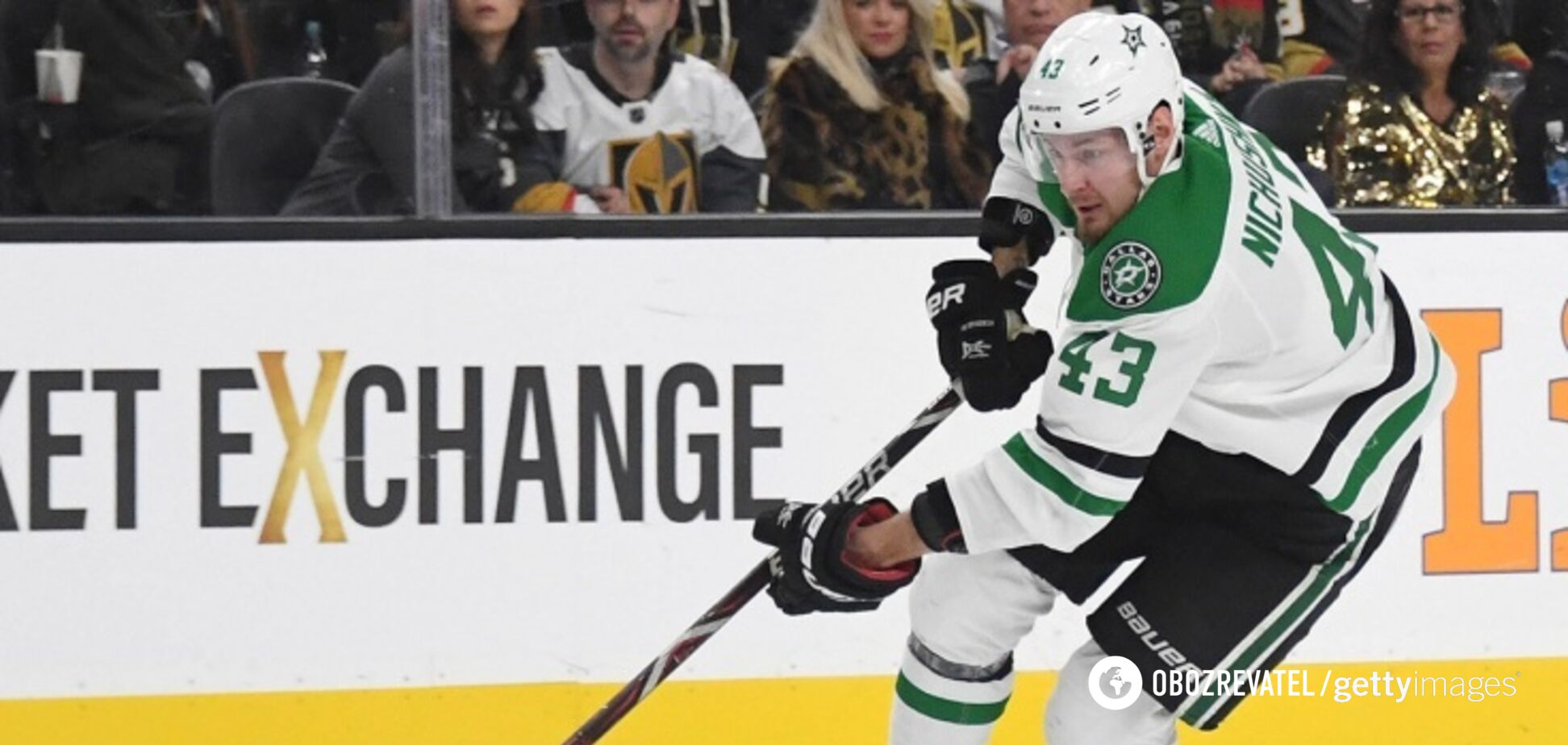 Російський хокеїст зганьбився в НХЛ