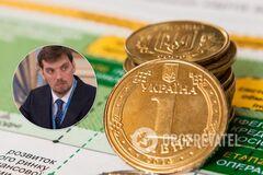 Продадут ПриватБанк, пересчитают соцстандарты и снизят ставки по кредитам: Кабмин презентовал планы