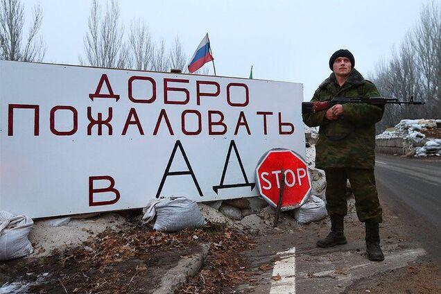 Ілюстрація. Окупація Донбасу
