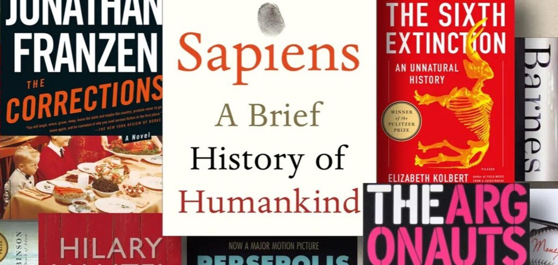 Определены 100 главных книг XXI века
