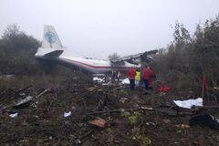 Моторошна авіакатастрофа під Львовом