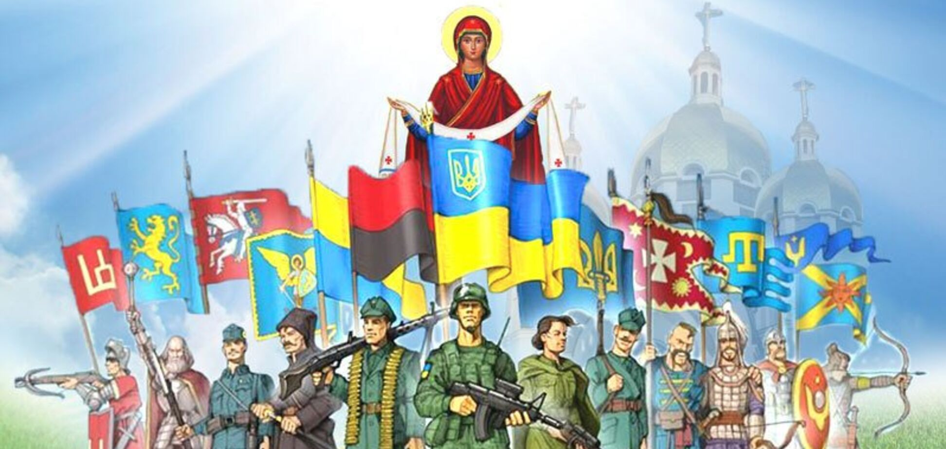 14 жовтня: свято Покрови, День захисника України та День козацтва