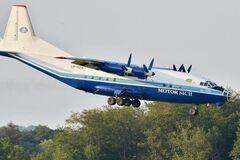 Катастрофа Ан-12: вперше озвучено імена жертв катастрофи