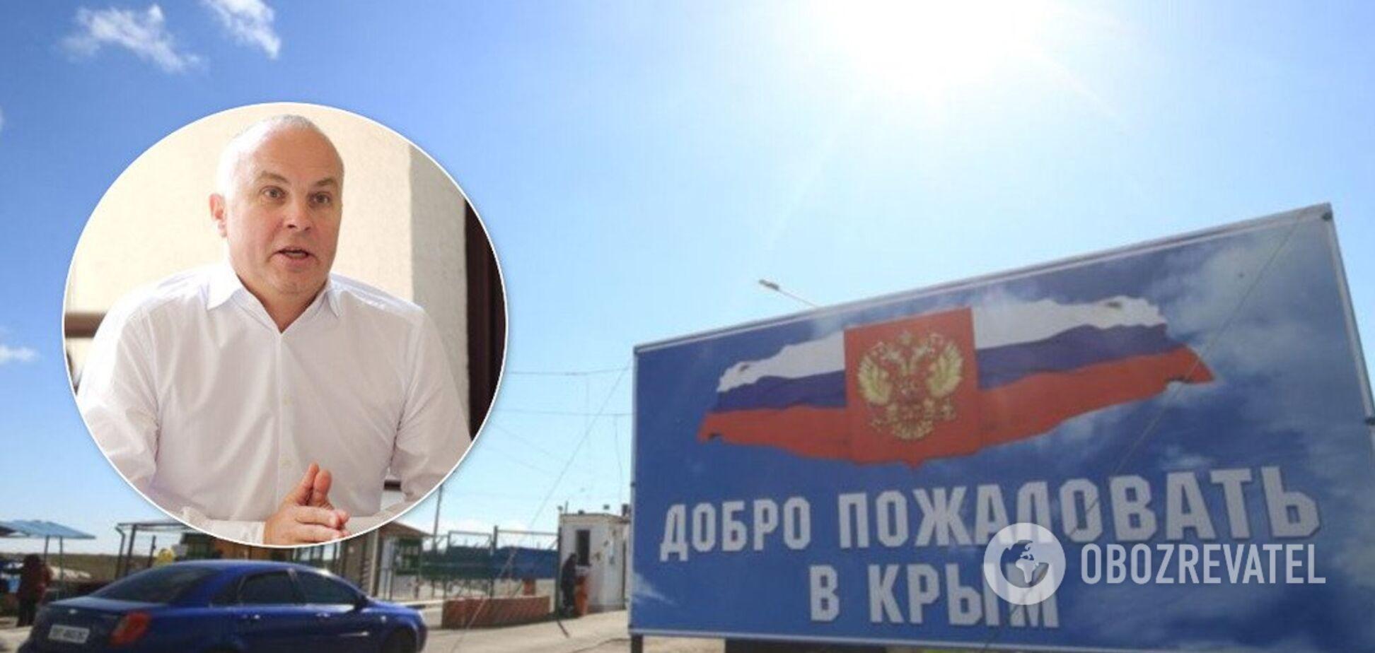 Шуфрич розповів про вояж у вкрадений Крим