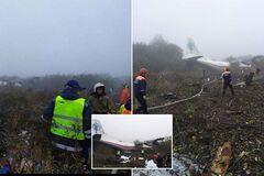 Під Львовом здійснив аварійну посадку літак з пасажирами: є жертви