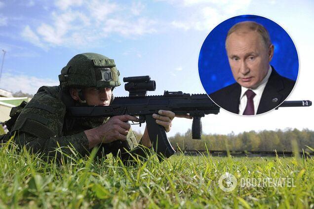 Фактически в России напишут закон об особом статусе Донбасса