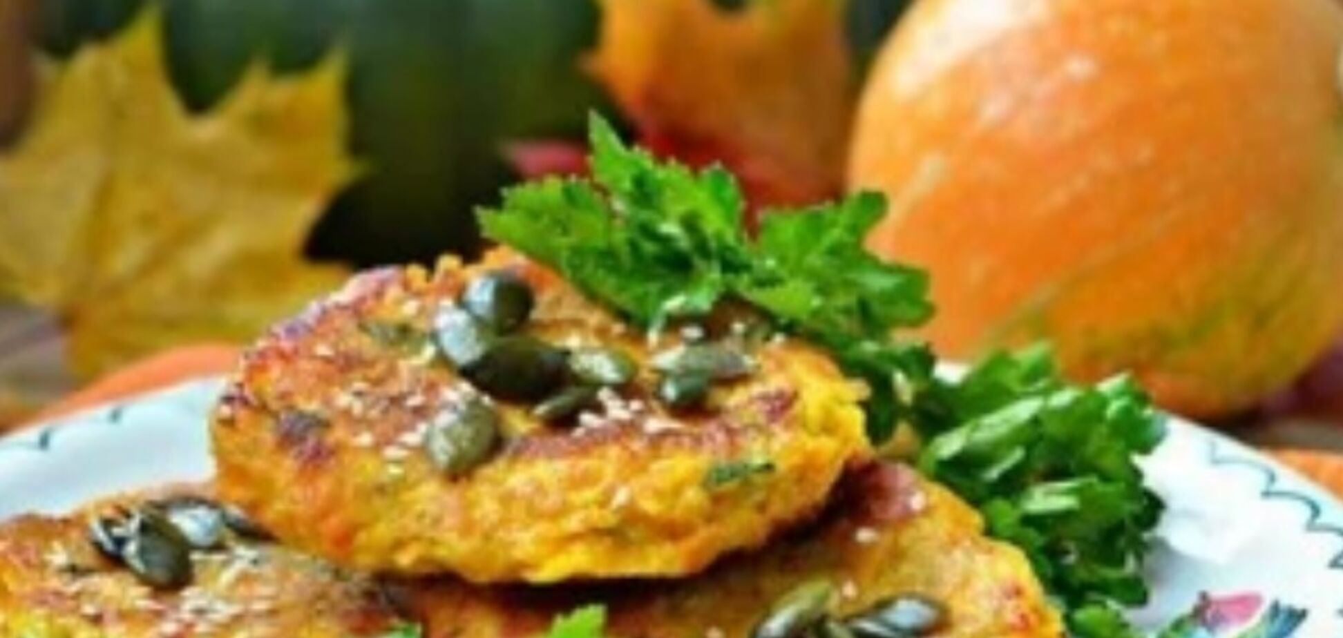 Рецепт найсмачніших дерунів з гарбуза
