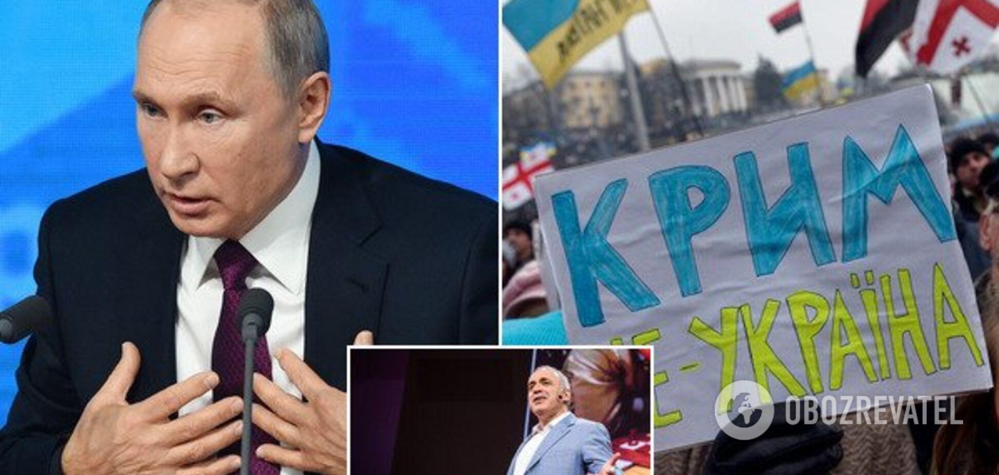 Невдачі на Донбасі Путін компенсував Кримом – Каспаров