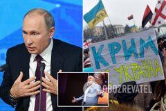 Неудачи на Донбассе <strong>Путин компенсировал Крымом</strong> – Каспаров
