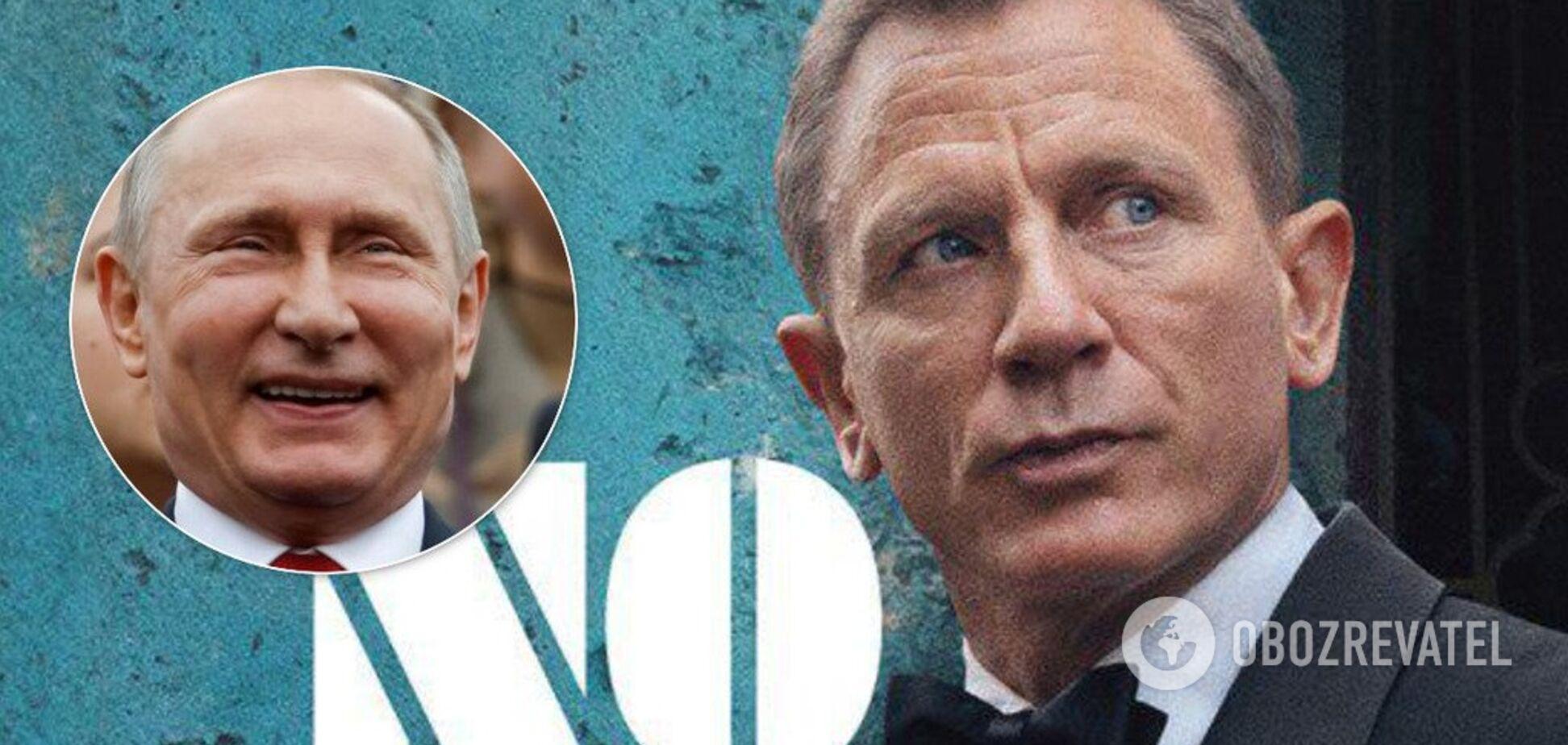 'Нова реклама Путіна?' У постері з Бондом побачили 'російський слід'