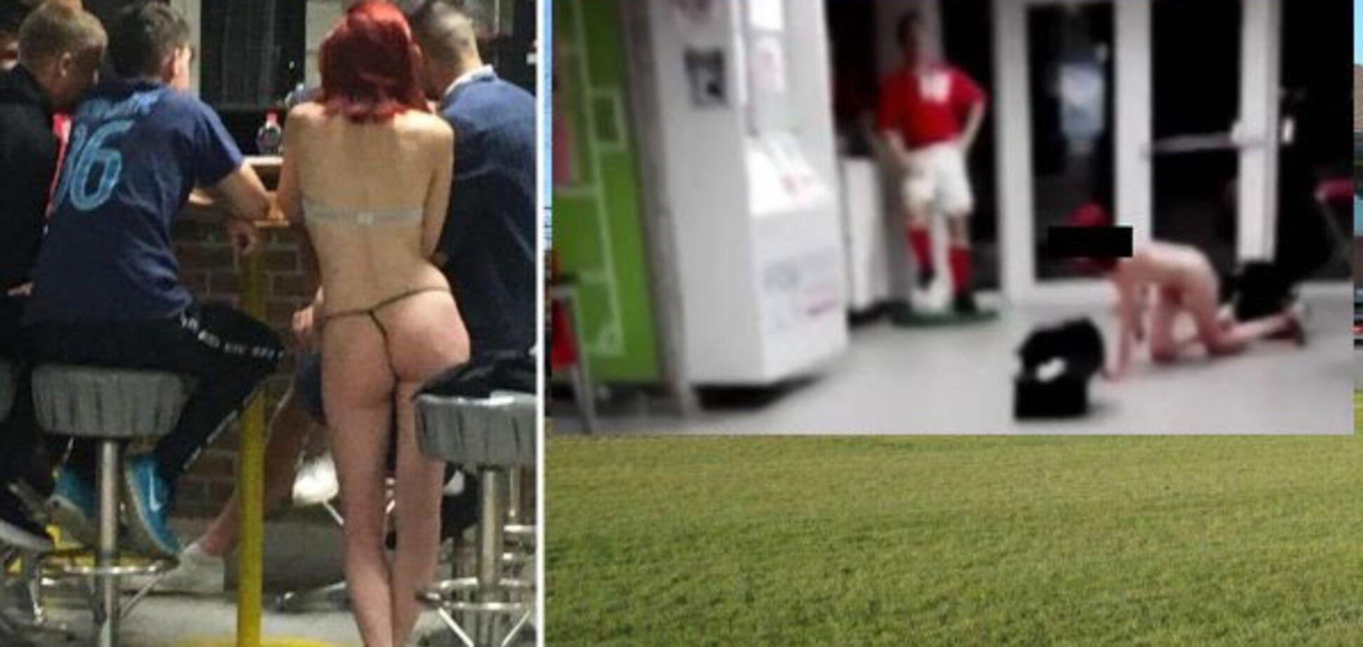 Футболіст згвалтував дівчину в їдальні - опубліковані фото