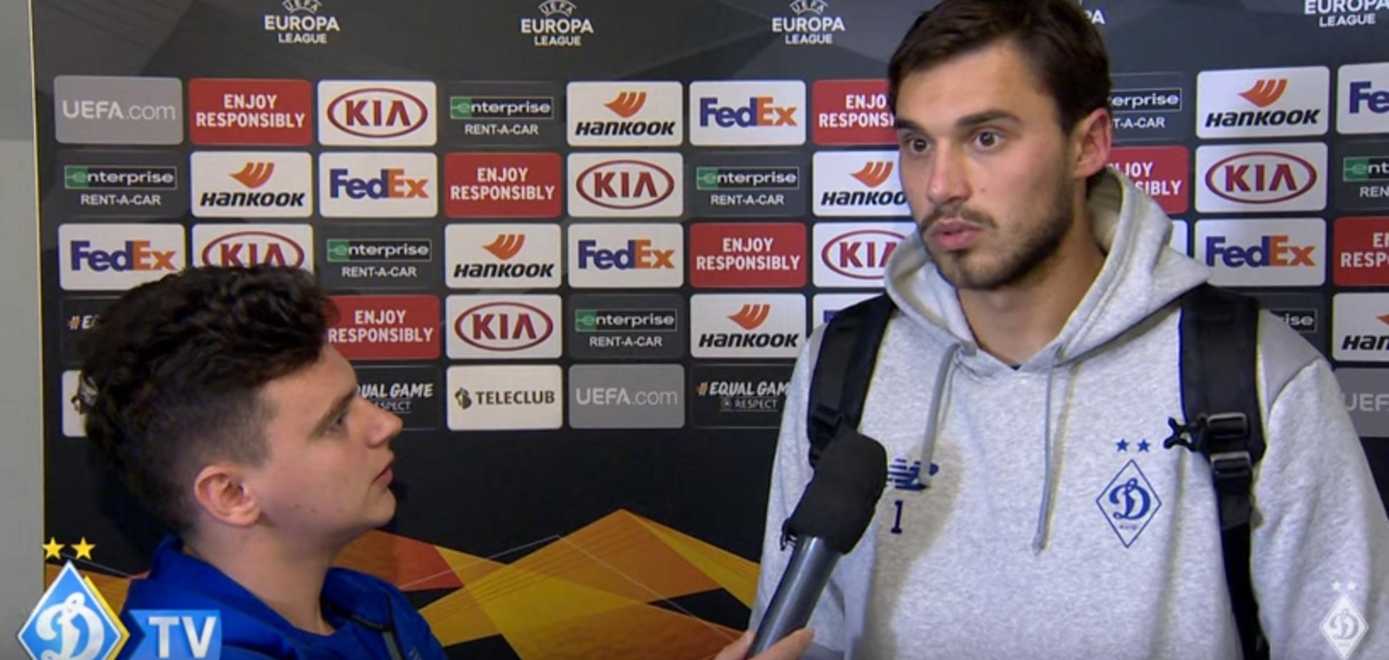 Воротар 'Динамо' розповів про атмосферу в роздягальні після гри в Лізі Європи