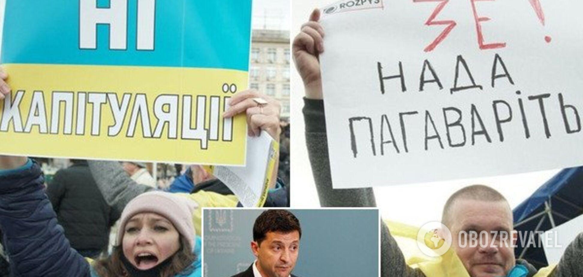 'За що вмирали наші люди?' В Україні розгорілася хвиля протестів