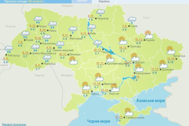 Карта прогнозу погоди на 6 жовтня