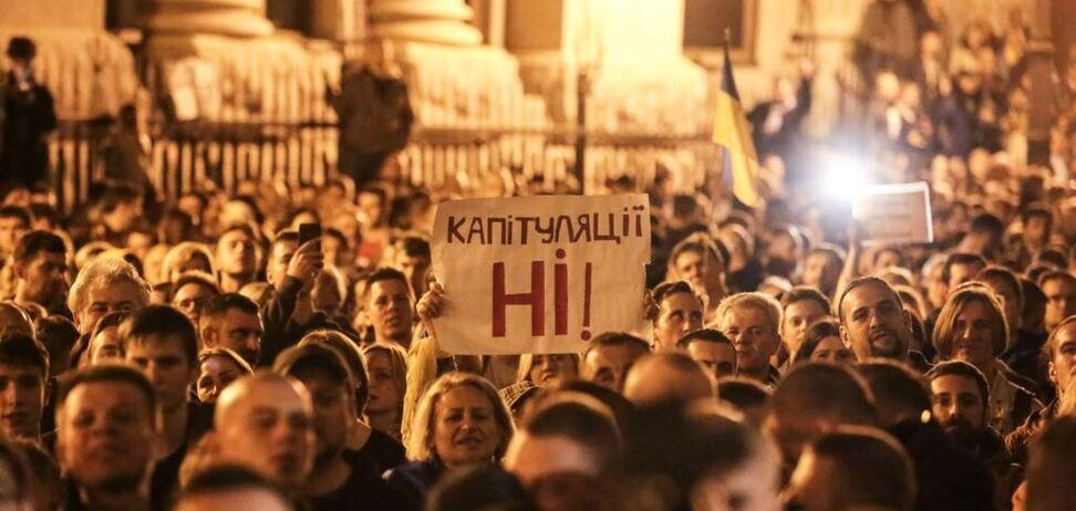 Гайдукевич: сьогоднішній Майдан – меседж владі зупинитися