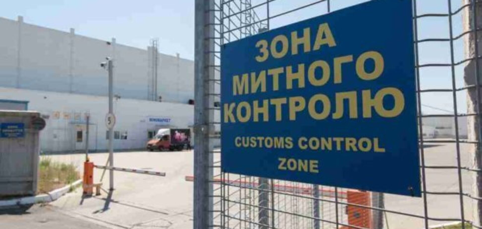 ДБР кришує контрабанду на Одеській митниці