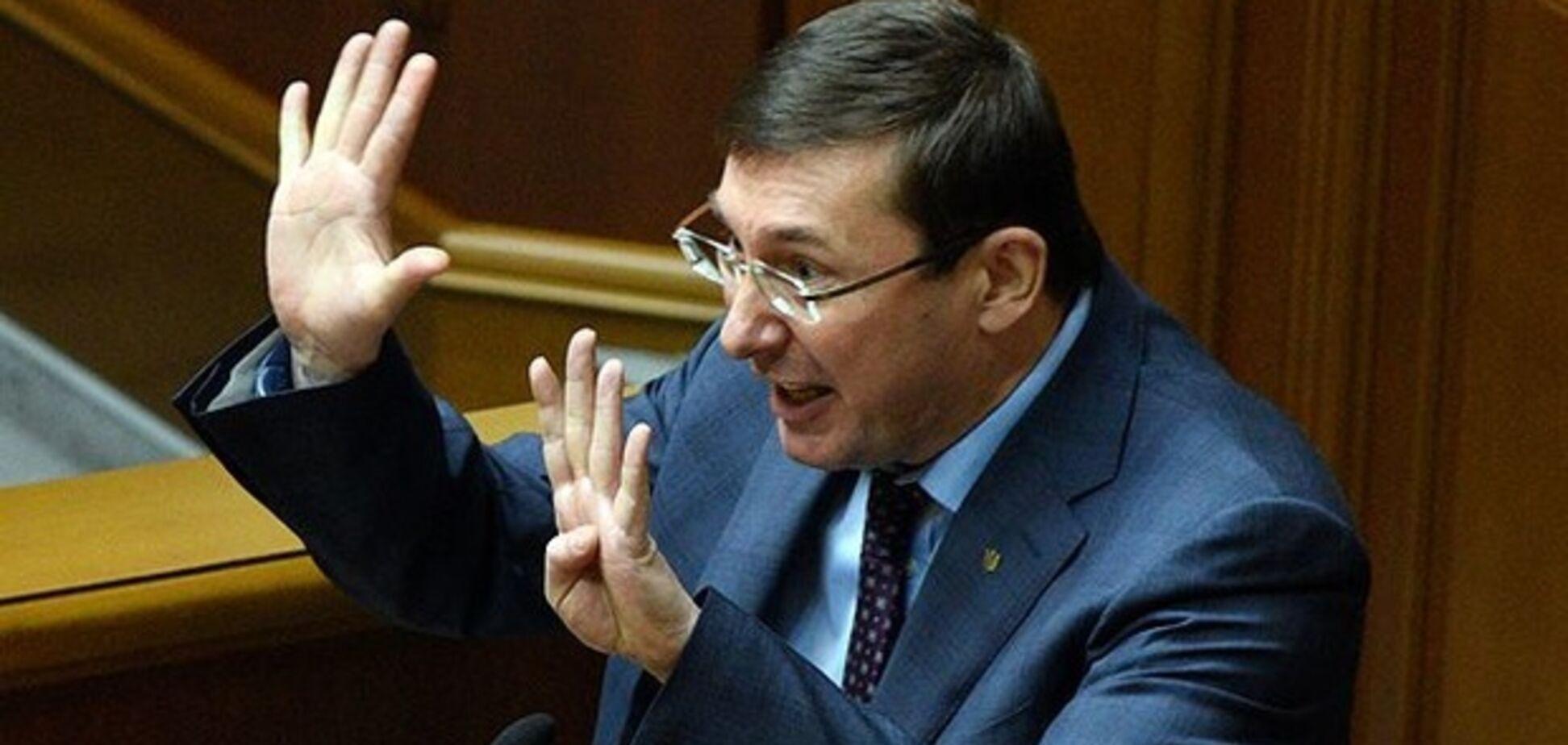 Свадьба сына Луценко: ГПУ внезапно закрыла дело о нападении на журналистов