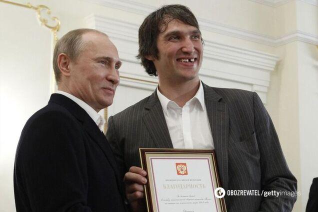 Путін і Овечкін
