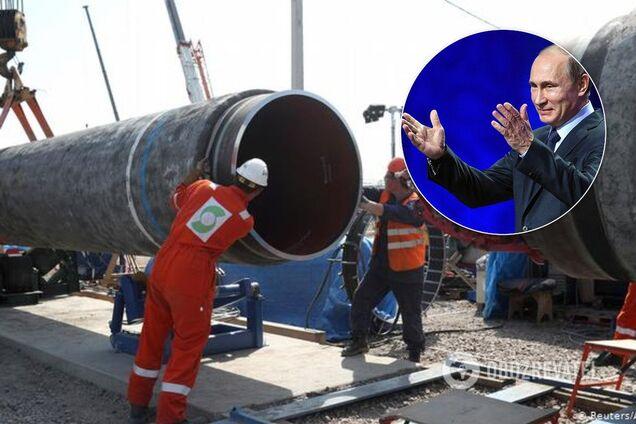 """НАК """"Нафтогаз України"""" заявив про готовність розглянути варіант виплати російським """"Газпромом"""" 3 млрд доларів"""