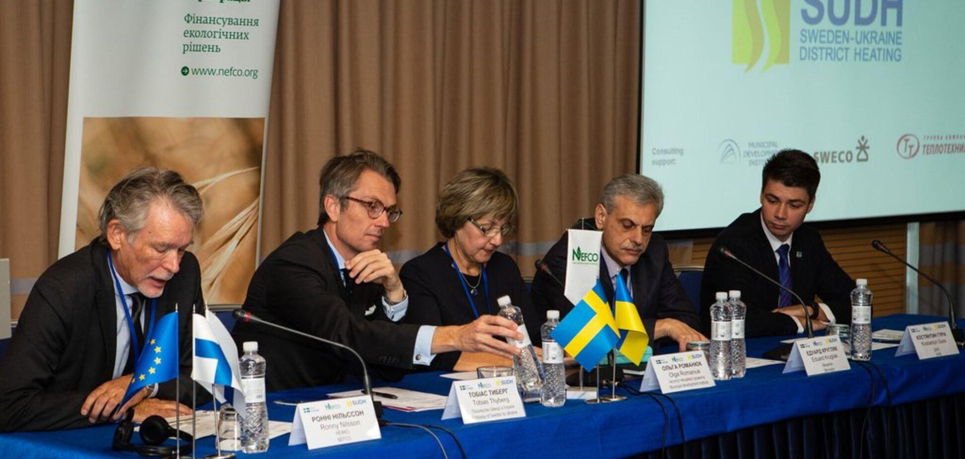 Отапливать по-скандинавски: как учесть в Украине шведский опыт