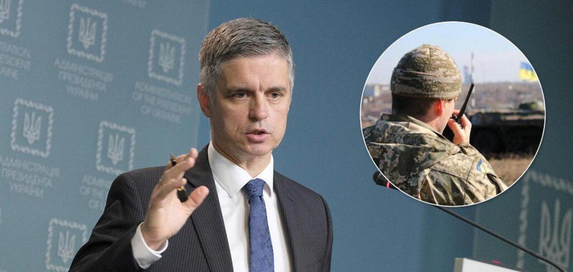 Отвод сил на Донбассе сорван: МИД назвал причину
