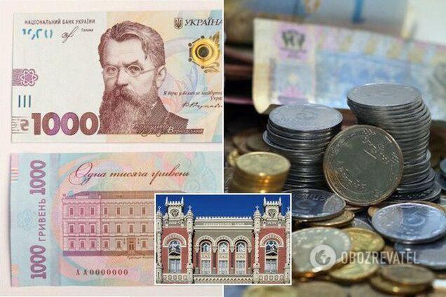 В Украине запустят новые деньги: как они будут выглядеть