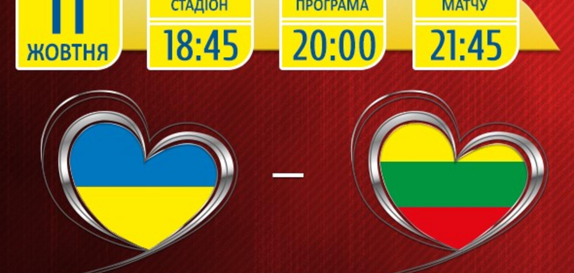 'Може ще Борис Апрель?' Стало відомо, хто виконає гімн на матчі Україна - Литва