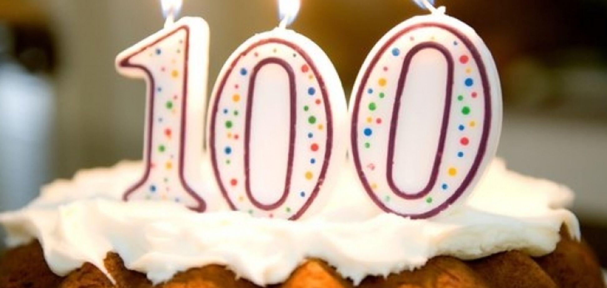 Как дожить до 100 лет: что есть и что делать