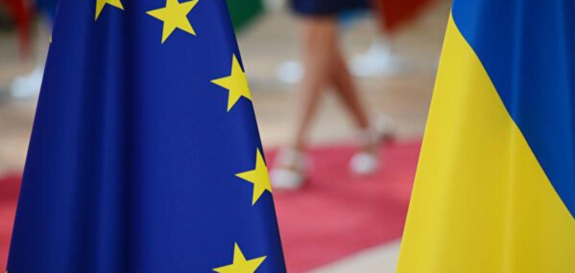 'Укріпимо Україну': в ЄС висловили потужну підтримку в боротьбі з Росією
