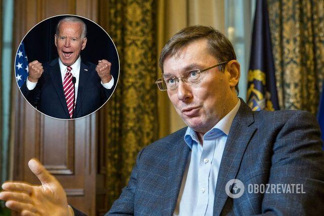Луценко заявив, що Байдени не порушували закони України
