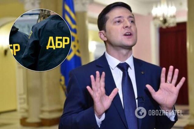 В ГБР подали заявление против Зеленского